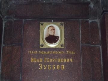 Communist Leader's Grave