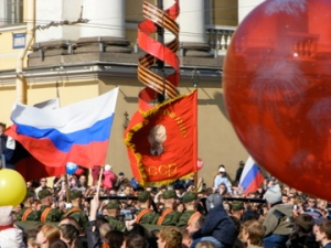 Russian flag and flag with Lenin